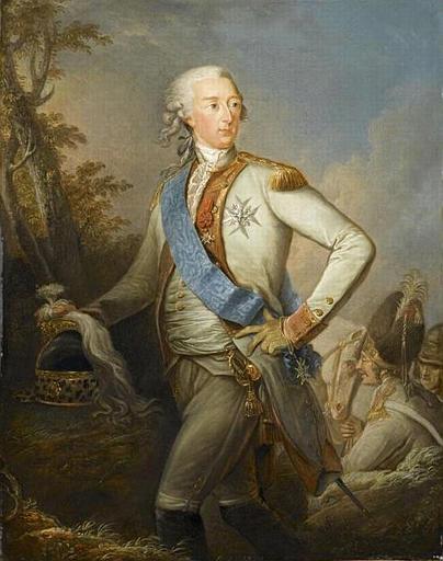 Portrait de Louis-Joseph de Bourbon, prince de Condé (1736-1818), en uniforme de colonel général de l'infanterie, avec le cordon du Saint-Esprit